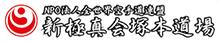 Logo Dojo